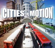 《都市运输》