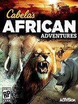 《坎贝拉非洲冒...