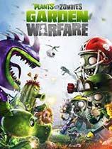 《植物大战僵尸:花园战争》 数字豪华版