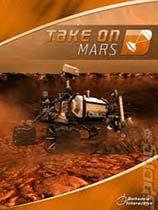 《火星探索》 免安装绿色版