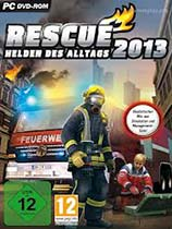 《救援2013:全职英雄》