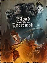 《狼人之血》 免安装中文绿色版