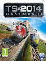 《模拟火车2014》