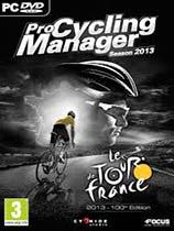 《职业自行车队经理2013》