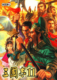 《三国志11》 免安装中文绿色版
