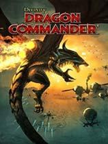 《神界:龙之指挥官》 至尊版免DVD光盘版