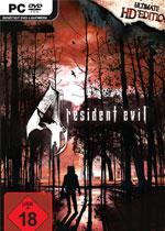 《生化危机:终极高清版》 免DVD光盘版