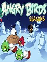 《愤怒的小鸟:201...