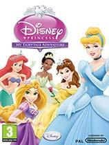 《迪士尼公主:我的童话冒险》 免DVD光盘版
