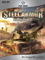 《钢铁兵团:战争...