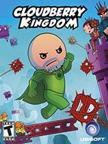 《云端王国》 免安装中文绿色版