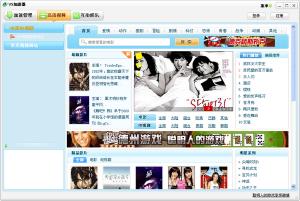 VideoSpeedy视频加速器(VideoSpeedy V3.1.3简体中文绿色版