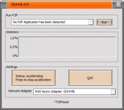 SpeedLord(P2P下载加速) V4.2.0官方下载