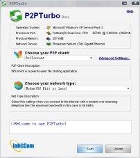 IObit P2P加速工具