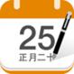 中华万年历TV版 3.0.0