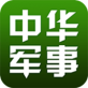 中华军事TV版1.8.1
