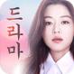 韩剧TV版 1.0.0
