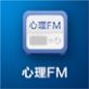 心理FM 1.0.4