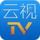 云视TV 1.4.0
