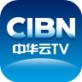 中华云TV