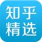 知乎精选TV版 2.9.4340