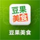 豆果美食TV版 1.2.2
