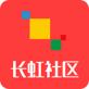 长虹社区TV版 1.0.1