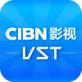 CIBN影视VST