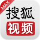 搜狐视频MAX版 3.3.0