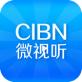 CIBN微视听TV版...