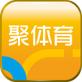 CIBN聚体育TV版 1.6.2