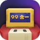 电视游戏99合1TV...