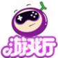 葡萄游戏厅TV版3.34.1