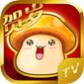 蘑菇跳跳TV版 1.5.1