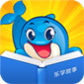 乐学故事书TV版 3.0.9