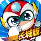 开心酷跑TV版 2.1.5