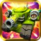 坦克大战2014TV版 1.0.0