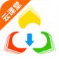 考拉云课堂TV版 1.0.10