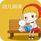 幼儿阅读TV版 1.25