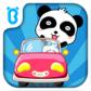 熊猫卡丁车TV版 4.41