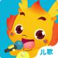 小伴龙儿歌TV版 1.0.2