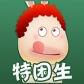 囧囧兔之特困生TV版 1.1.0