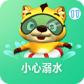 大吉小心溺水TV版 2.0