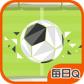 极限乒乓足球TV版 1.0.1