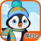企鹅跳TV版 1.0.1