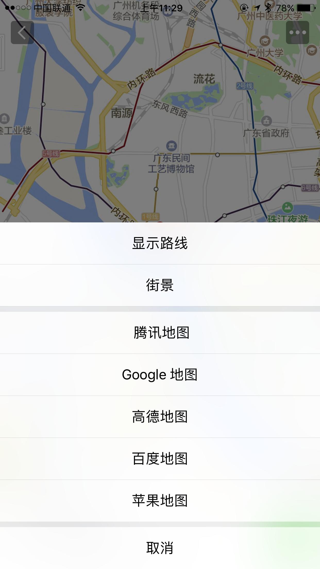小特地图小程序