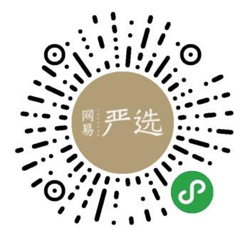 网易严选+二维码