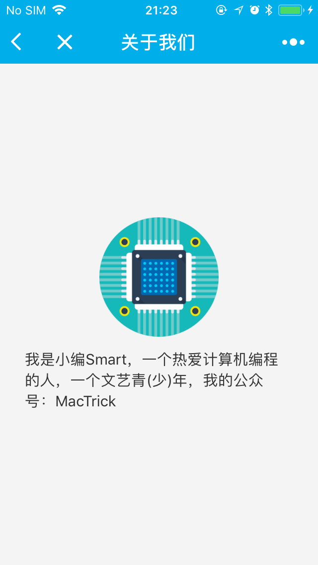 小编Smart小程序