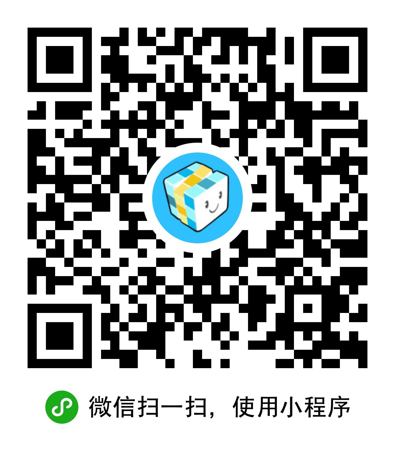 豆腐言情小说小程序二维码