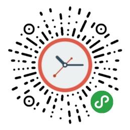 时间寄存器小程序二维码